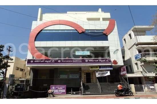 Karnataka Bank- Sadashiv Nagar