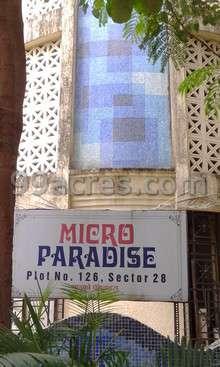Micro Paradise