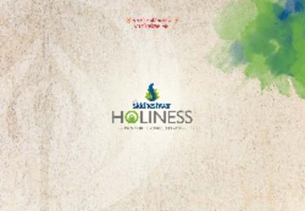Nyalkaran Shree Siddheshwar Holiness Brochure