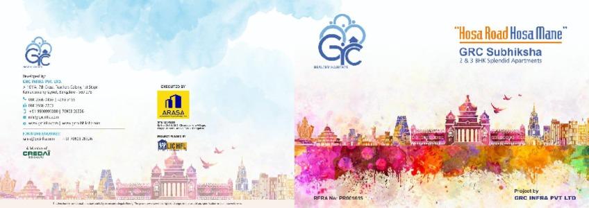 GRC Subhiksha Brochure