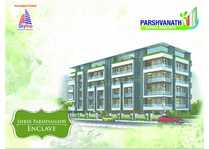 Shree Parshvanath Enclave Brochure
