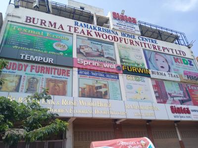 ₹ 8.75 Crore, Showroom in Aminjikarai - Building