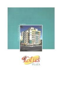 Lotus Plaza Brochure